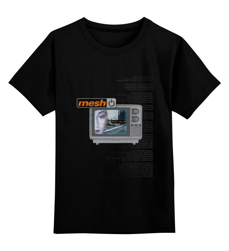 Детская футболка классическая унисекс Printio Mesh / adjust your set black mesh applique lingerie set