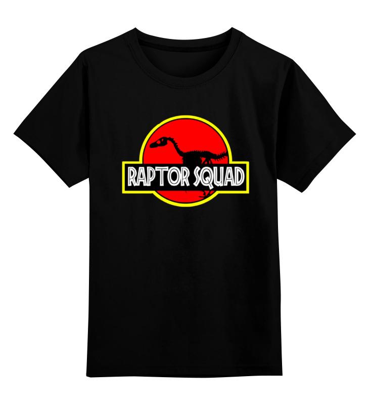 Детская футболка классическая унисекс Printio Отряд рапторов (парк юрского периода) детская футболка классическая унисекс printio динозавр парк юрского периода
