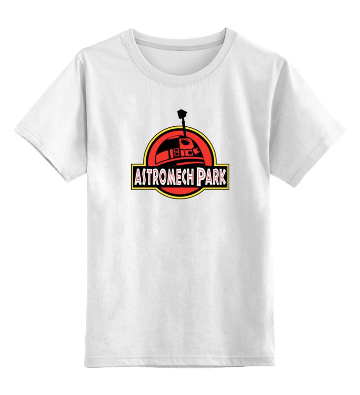 Детская футболка классическая унисекс Printio R2-d2 (star wars) лонгслив printio r2 d2