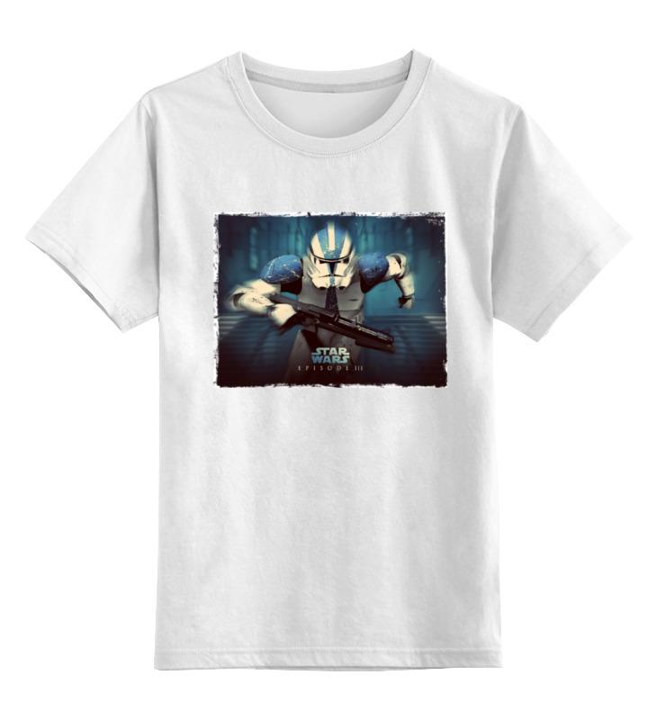 Детская футболка классическая унисекс Printio Звёздные войны. эпизод 3 здт лукас на волгу