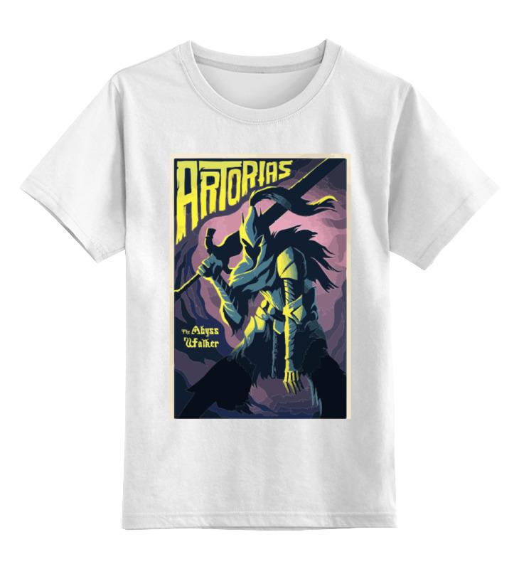 Детская футболка классическая унисекс Printio Artorias футболка wearcraft premium printio artorias