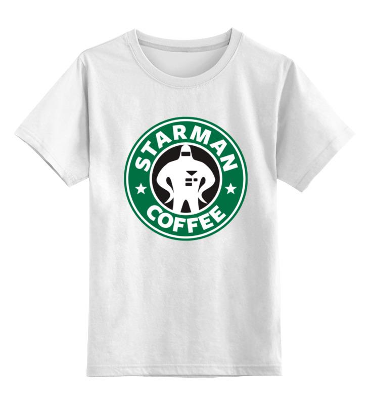 Детская футболка классическая унисекс Printio Starman coffee футболка wearcraft premium printio starman coffee