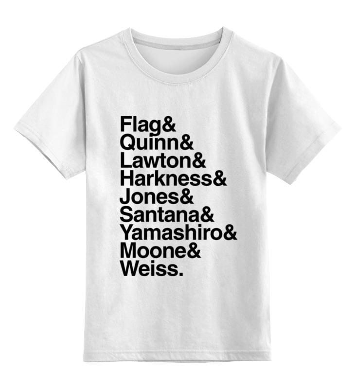 Детская футболка классическая унисекс Printio Отряд самоубийц (suicide squad) контейнеры из полимеров xeonic co ltd контейнер герметичный 1 л