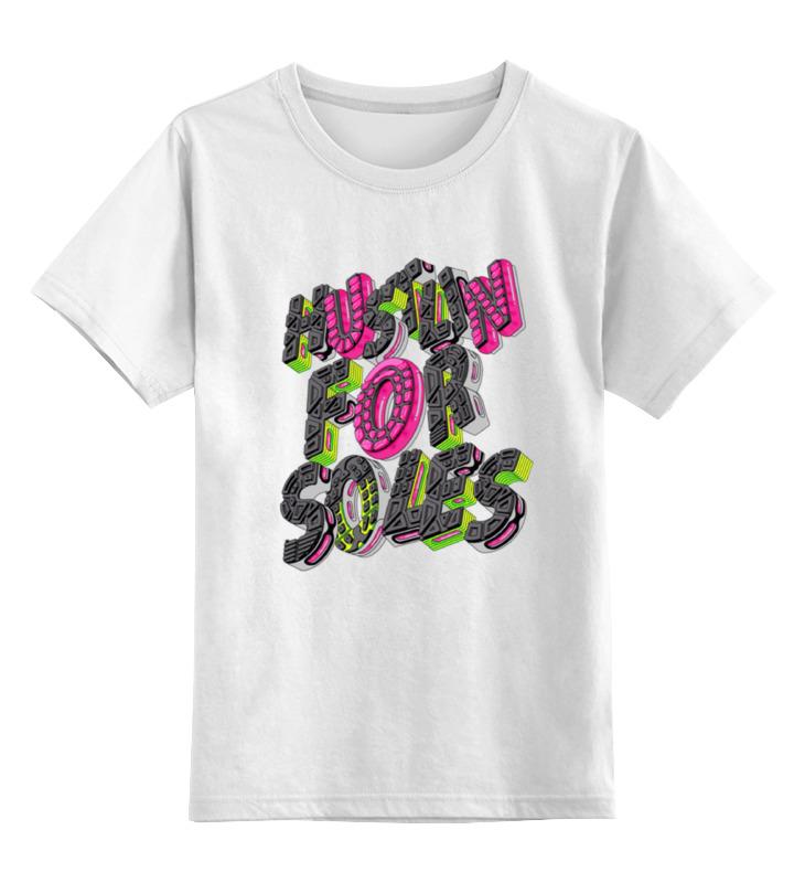Детская футболка классическая унисекс Printio Hustlin for soles толстовка wearcraft premium унисекс printio hustlin for soles