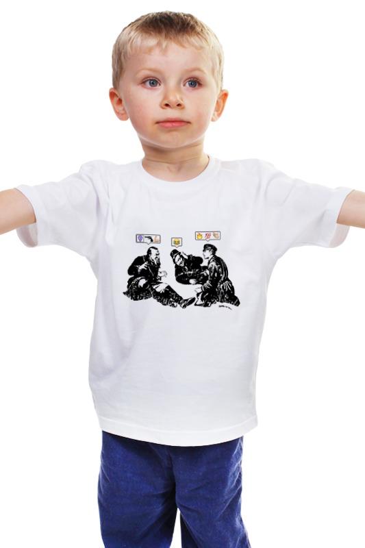Детская футболка классическая унисекс Printio Охотники на привале блокнот война миров охотники на привале а5