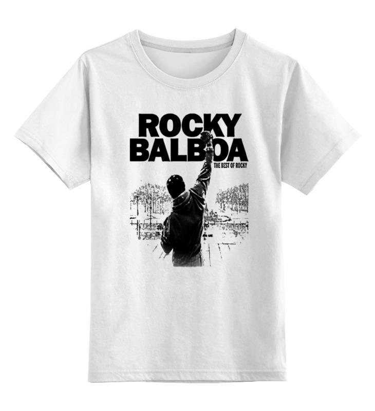 Детская футболка классическая унисекс Printio Рокки бальбоа
