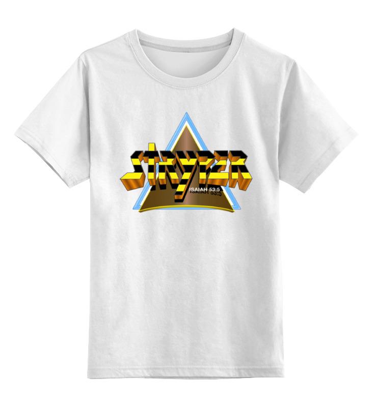 Детская футболка классическая унисекс Printio Stryper band детская футболка классическая унисекс printio мотобайк
