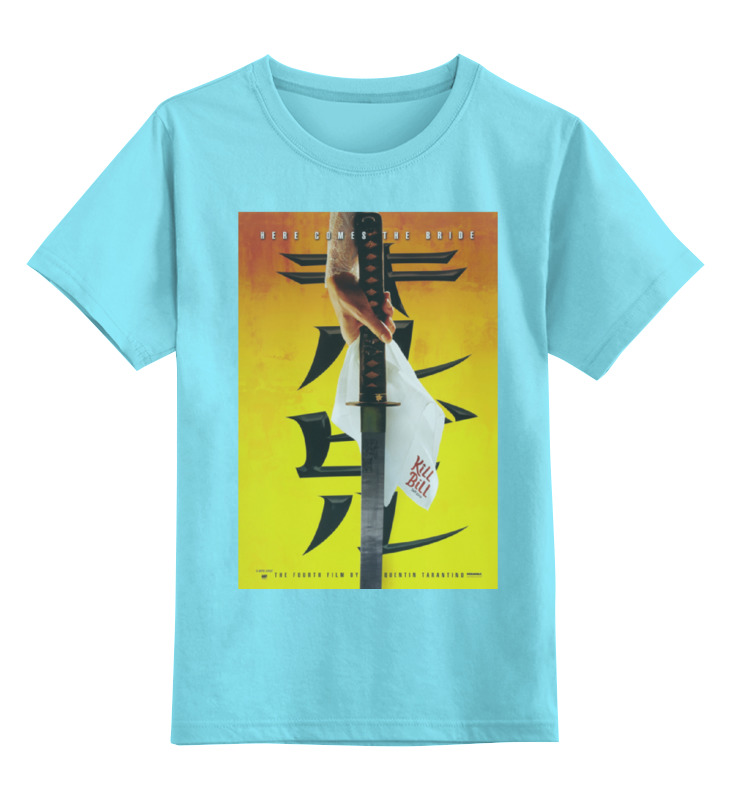 Детская футболка классическая унисекс Printio Kill bill футболка для беременных printio убить билла