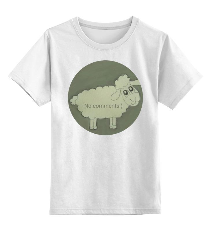 Детская футболка классическая унисекс Printio Детская овечка детская футболка классическая унисекс printio hamlet monkey