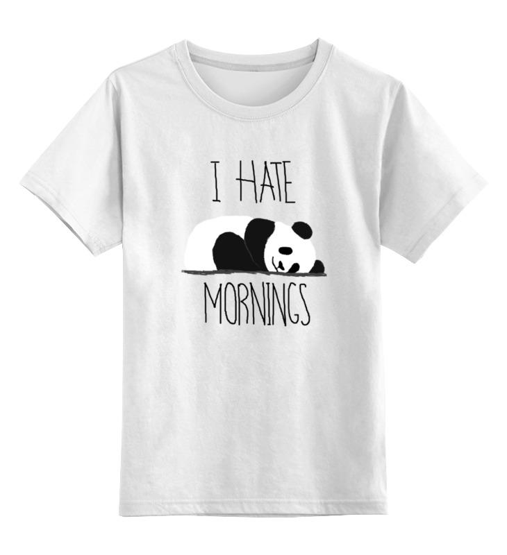 Детская футболка классическая унисекс Printio Я ненавижу утро