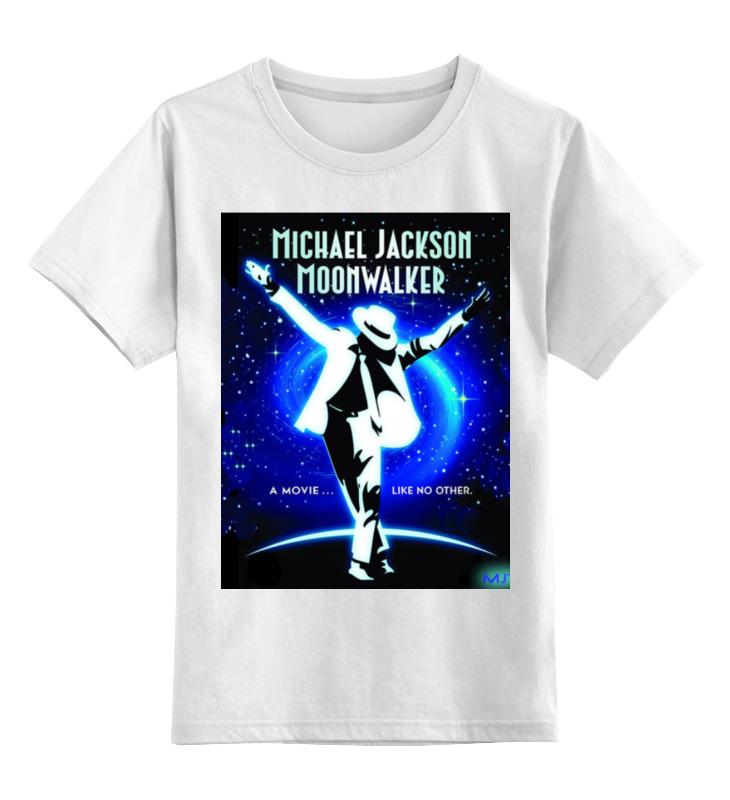 Детская футболка классическая унисекс Printio Майкл джексон мишка майкл антистресс в30