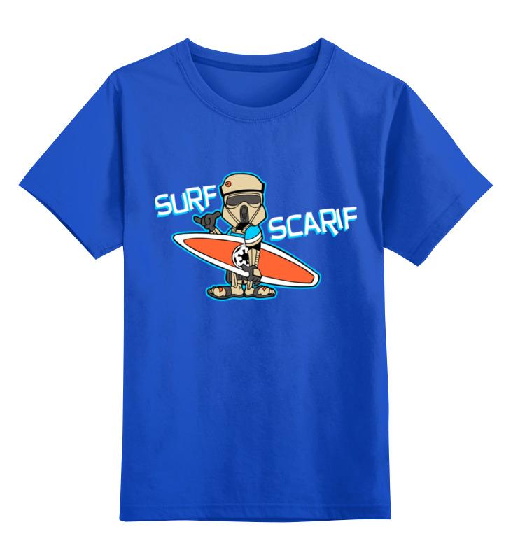 Детская футболка классическая унисекс Printio Звёздные войны (star wars) цена и фото