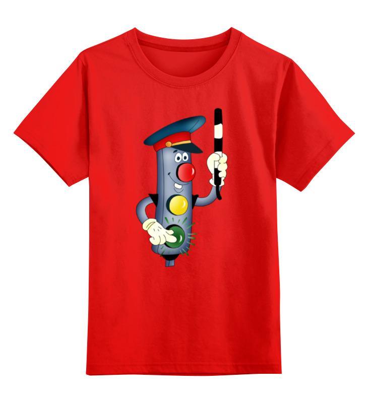 Детская футболка классическая унисекс Printio Светофор smoby детская горка king size цвет красный
