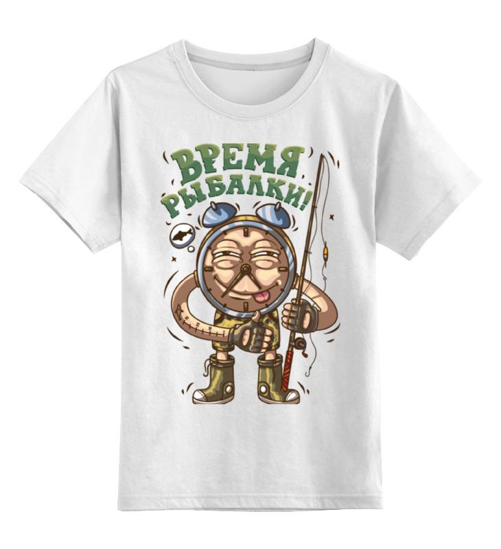 Детская футболка классическая унисекс Printio Время рыбалки