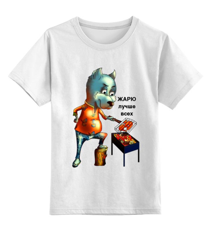 Детская футболка классическая унисекс Printio Жарю лучше всех футболка для беременных printio жарю лучше всех
