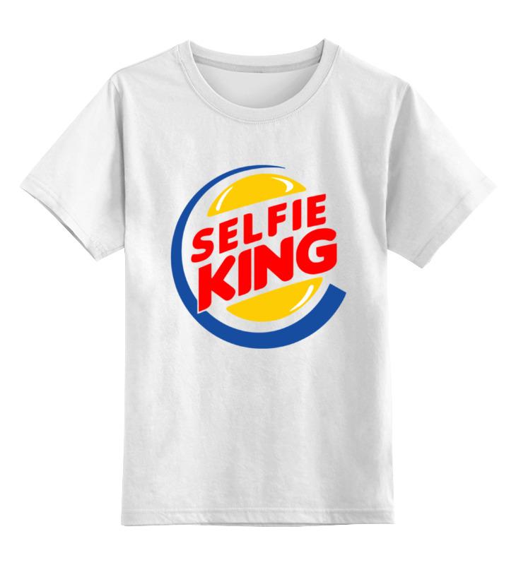 Детская футболка классическая унисекс Printio Король селфи детская футболка классическая унисекс printio ведьма селфи