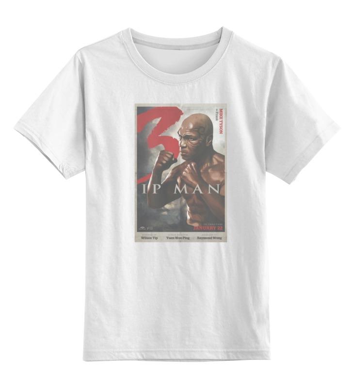 Детская футболка классическая унисекс Printio Ip man 3 / mike tyson майк олдфилд mike oldfield man on the rocks limited deluxe edition 3 cd