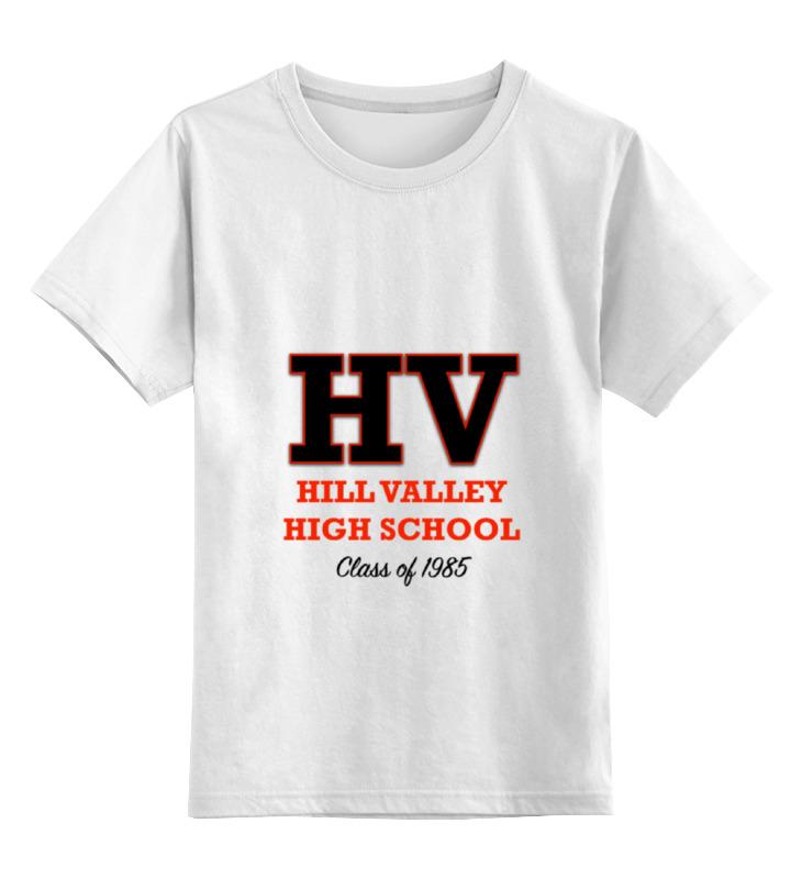 Детская футболка классическая унисекс Printio Hill valley high school'85 цены онлайн