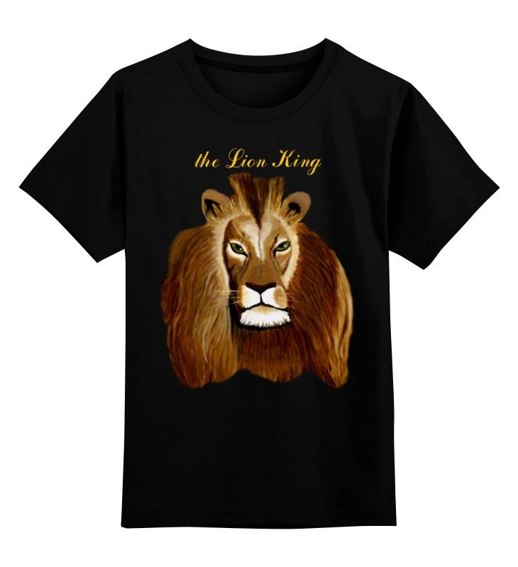 Детская футболка классическая унисекс Printio Король лев smoby детская горка king size цвет красный