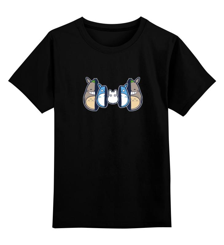 Детская футболка классическая унисекс Printio Матрешка тоторо детская футболка классическая унисекс printio бегемот