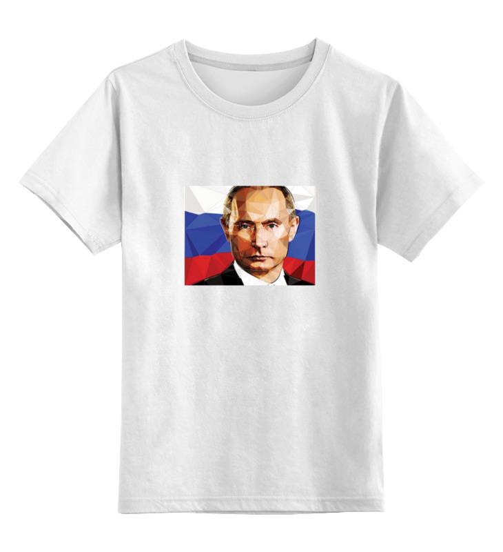 Детская футболка классическая унисекс Printio Для патриотов росcии