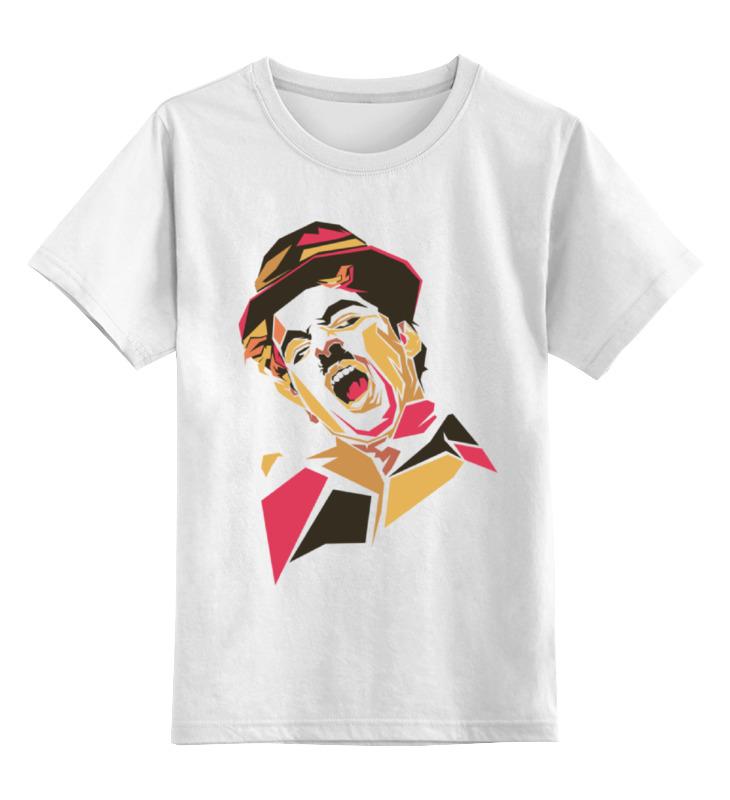Детская футболка классическая унисекс Printio Чарльз чаплин футболка стрэйч printio чарльз буковски charles bukowski