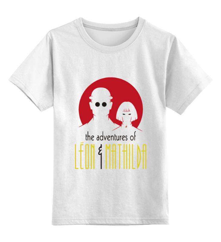 Детская футболка классическая унисекс Printio Leon & mathilda mathilda