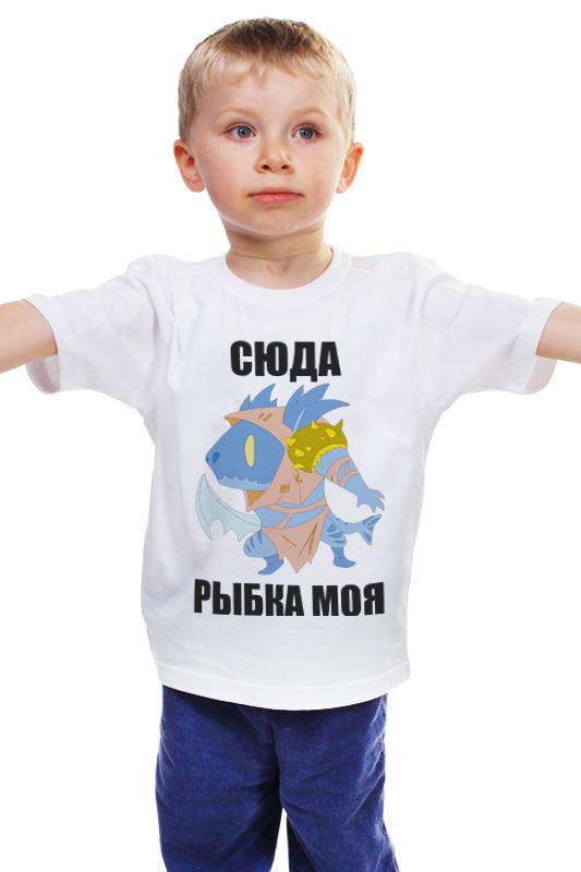 Детская футболка классическая унисекс Printio Фан арт сларк детская футболка классическая унисекс printio рыбка 3
