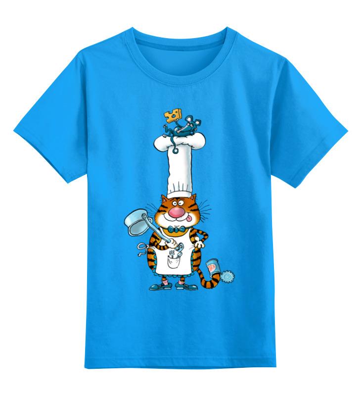 Детская футболка классическая унисекс Printio Повар кот бойкова е сост 200 рецептов по 200 калорий вкусные блюда для завтрака обеда и ужина