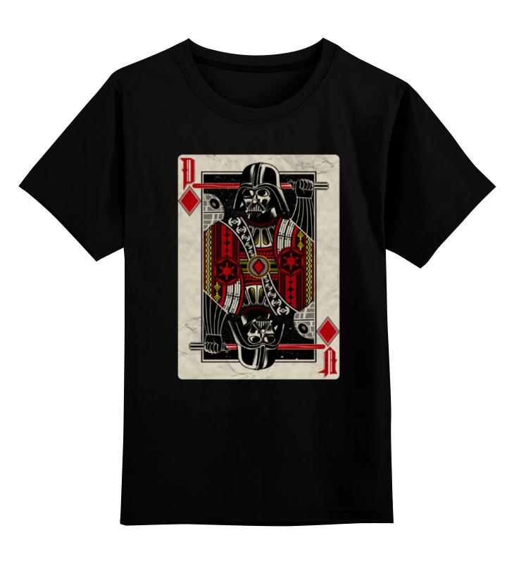 Printio Дарт вейдер детская футболка классическая унисекс printio папа вейдер
