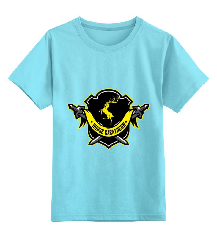 Детская футболка классическая унисекс Printio House baratheon teak house стол консольный britt