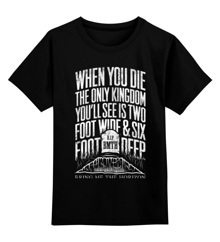 Детская футболка классическая унисекс Printio Bring me the horizon kingdom футболка для беременных printio bring me the horizon