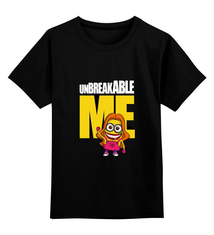 Детская футболка классическая унисекс Printio Unbreakable me (minion)