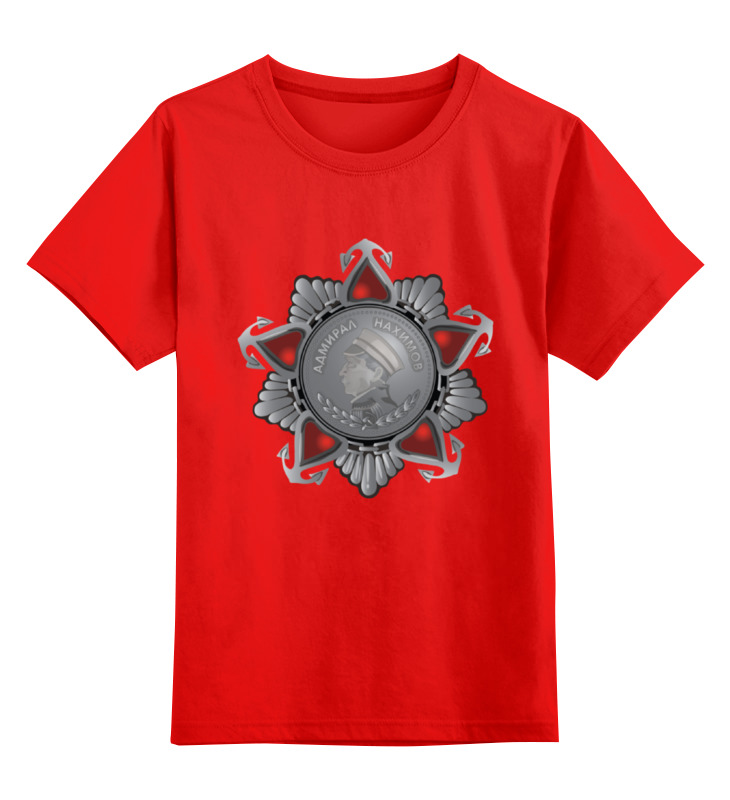 Детская футболка классическая унисекс Printio Орден нахимов борис воронкевич орден неофит