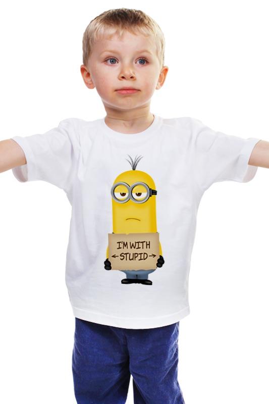 Детская футболка классическая унисекс Printio I'm with stupid. миньоны stupid casual stupid casual настольная игра капитан очевидность 2