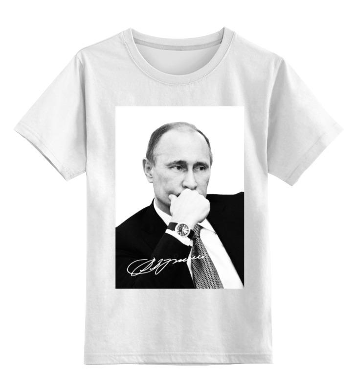 Детская футболка классическая унисекс Printio Владимир путин by hearts of russia