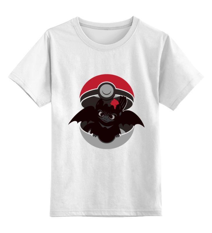 Детская футболка классическая унисекс Printio Поймай дракона
