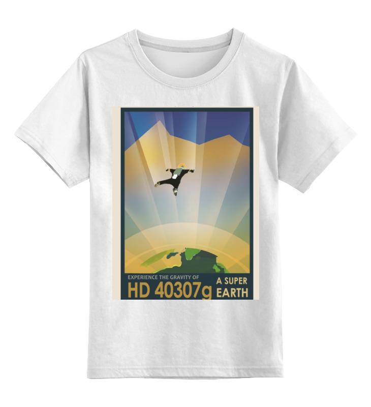 Детская футболка классическая унисекс Printio Космический туризм