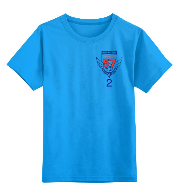 Детская футболка классическая унисекс Printio Фк крылья советов 2 москва толстовка wearcraft premium унисекс printio фк крылья советов москва 2