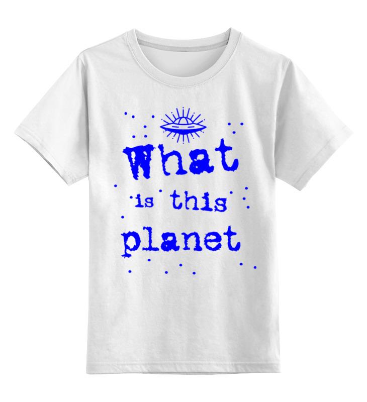 Детская футболка классическая унисекс Printio Что это за планета! свитшот print bar планета сокровищ