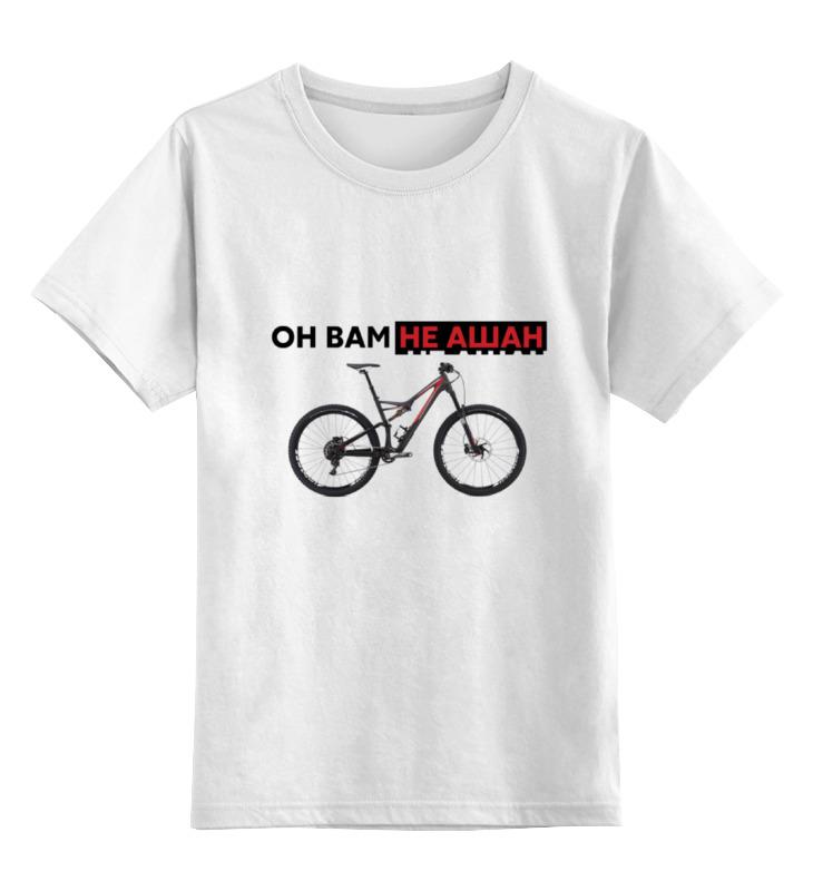 Детская футболка классическая унисекс Printio Не ашан