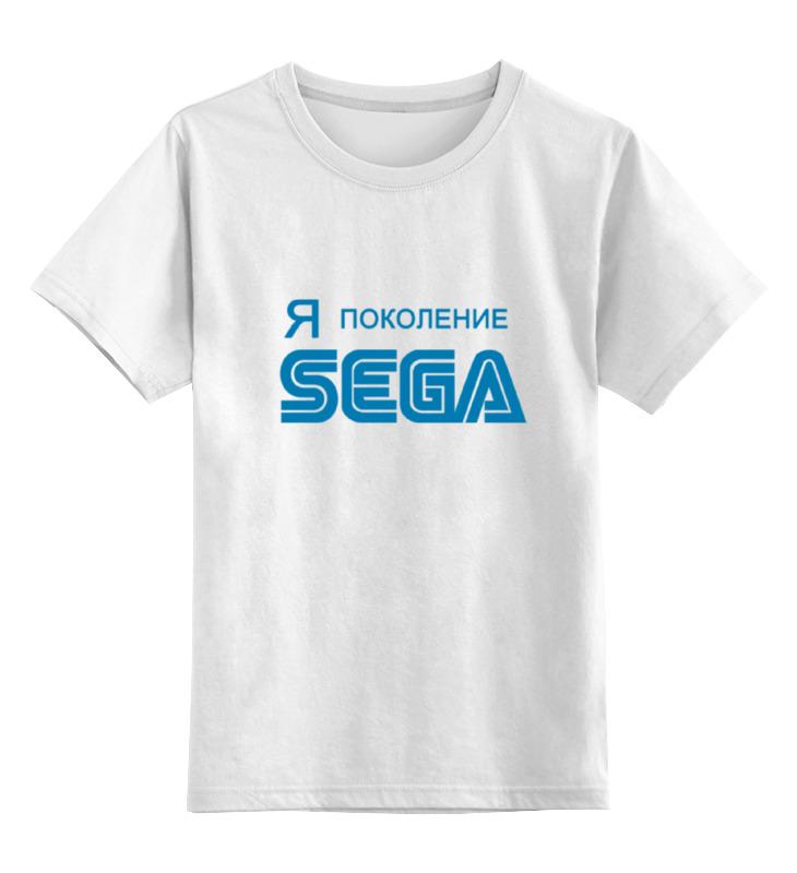 Детская футболка классическая унисекс Printio Я-sega sega