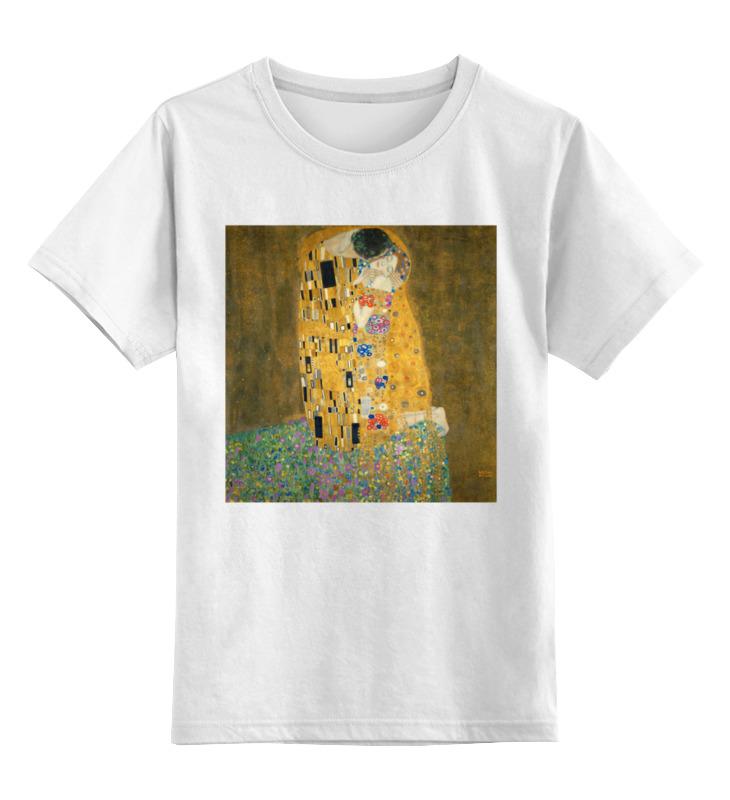 Детская футболка классическая унисекс Printio Поцелуй часы поцелуй климта mitya veselkov часы поцелуй климта
