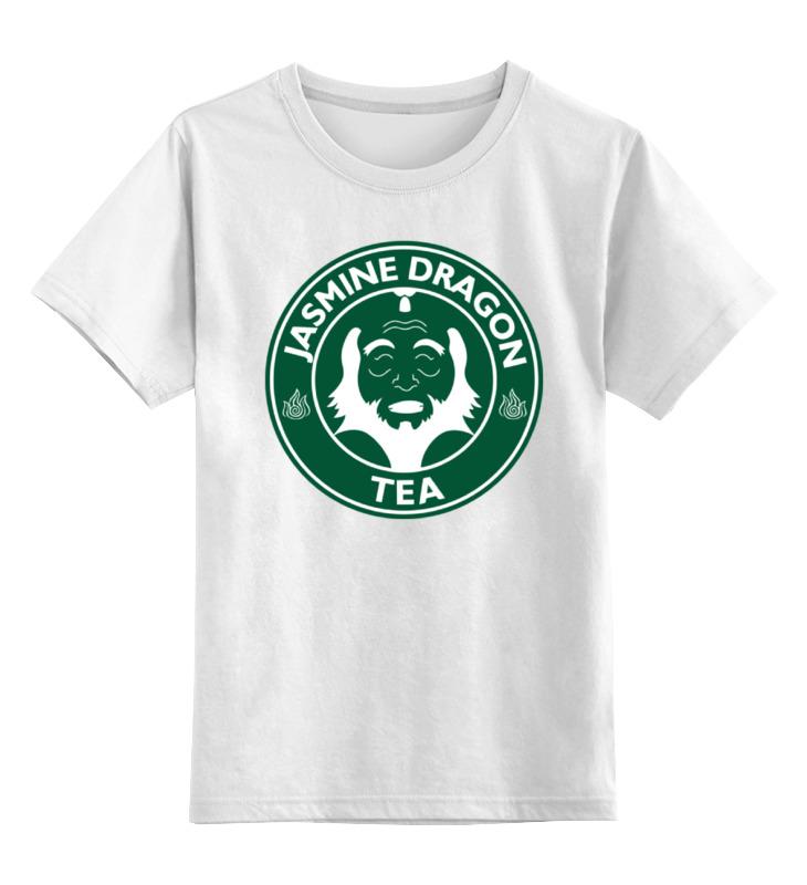 Детская футболка классическая унисекс Printio Айро (аватар) the last airbender resource appa avatar stuffed plush doll toy x mas gift 50cm