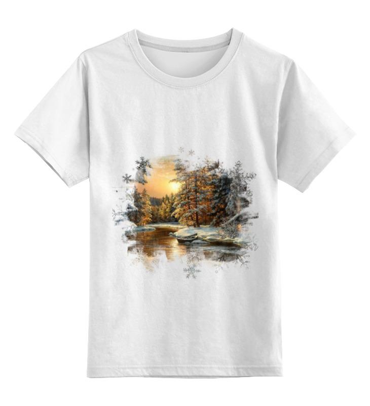 Детская футболка классическая унисекс Printio холодный зимний вечер в лесу ламинатор холодный в украине