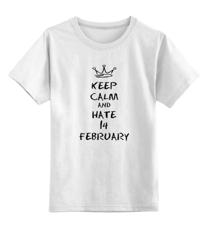 Printio 14 февраля