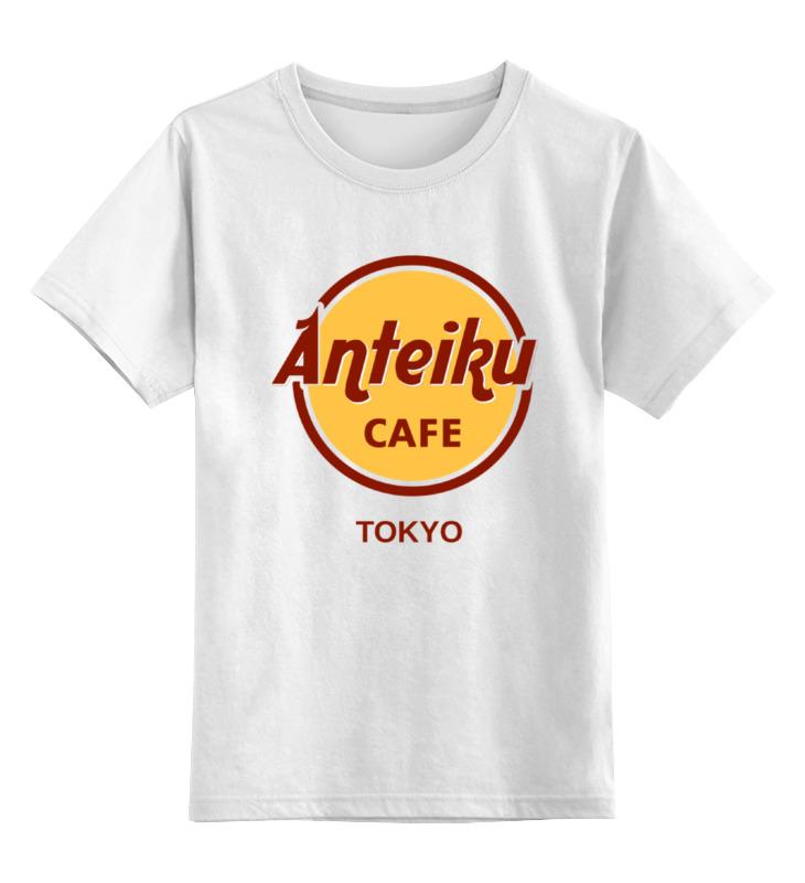 все цены на Детская футболка классическая унисекс Printio Антейку (токийский гуль) онлайн