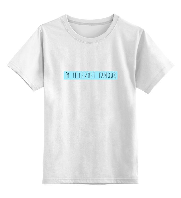 Детская футболка классическая унисекс Printio Королевы крика цена