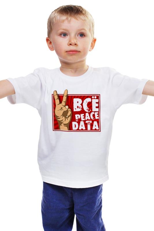 Детская футболка классическая унисекс Printio Всё peace data