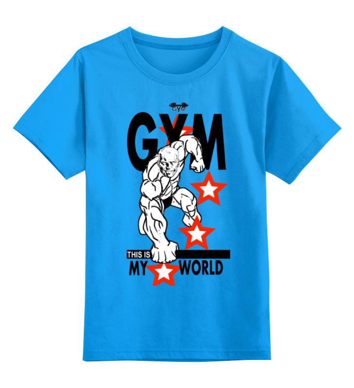 Детская футболка классическая унисекс Printio Gym this is my world! игровая приставка sony playstation 4 slim 1tb gran turismo sport